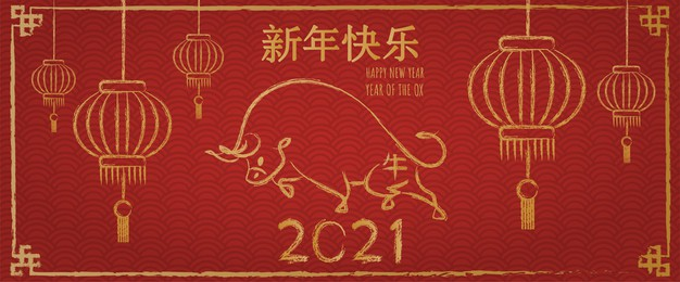 Happy New Year 新年快乐2021 Year of the Ox